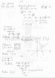 Решебник к сборнику контрольных работ по алгебре для класса  aleksandrova algebra 7 kontr rab resheb 2ch0005 · aleksandrova algebra 7 kontr rab resheb 2ch0006