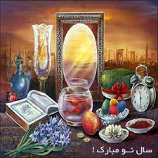 Image result for ?اس ام اس تبریک عید نوروز 94?