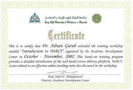 Training Certificate Sample Sample Newsletter Format