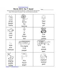 Free Letter F Preschool Worksheets Instant Download Tracing For ...