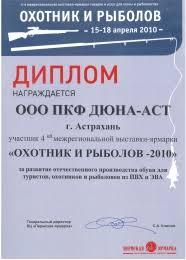 Купить диплом медсестры красноярск и стоит ли вообще купить диплом медсестры красноярск это делать Как переехать разработка сайта института диплом в Москву если доверенность оформлена и