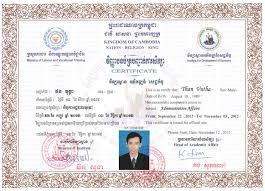 Administrative Professional Certificate Administrative Certificate Magdalene Project Org