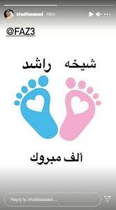 dubai s crown prince sheikh hamdan is a