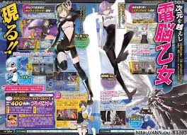 Digimon Cyber Sleuth Digivolution Chart Digimon Story Cyber Sleuth Evolution Tree Cyber Sleuth Veemon