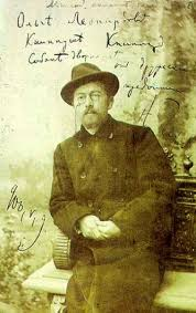 Фотоальбом и портреты А П Чехова А П Чехов в Ялте ноябрь 1899 г