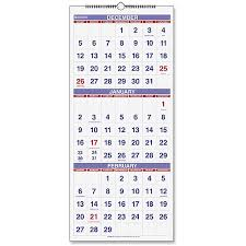 At A Glance 3 Month Calendar At A Glance 3 Month Reference Wall Calendar Walmart Com