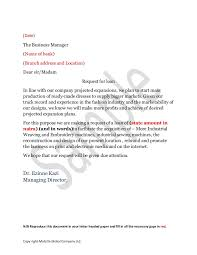 sample letter to loan officer letter cover letter sample letter loan application job application