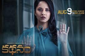 Kathanam full movie online(2019) HDRip Watch free