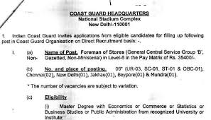 Indian Coast Guard Headquarters Recruitment 2019 Latest Govt