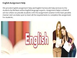 ford company analysis essay top college essay writing sites for     Biology Assignment Help Online