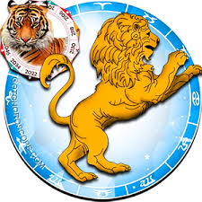 Tiger Love Compatibility Chart Leo Tiger Horoscope The Affectionate Leo Tiger Personality