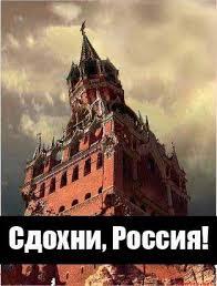 Экстремистами в Славянске руководят российское ГРУ и представители одного из олигархов, - Тымчук - Цензор.НЕТ 3587