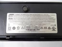 Bose CineMate 1 SR Speaker Array 328040 Soundbar For Parts