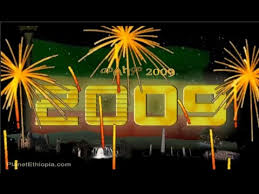 happy new year 2009. Beautiful Year 2009  Happy New Year  With 2009 A