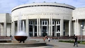 РНБ лет образования науки и культуры Российская ассоциация  Не указано