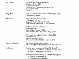 Cute Resume Builder For High School Students Fresh Resume Cv
