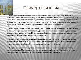 Гюстав курбе мужчина в кожаном поясе 16553 читать реферат online гюстав курбе мужчина в кожаном поясе по теме o константин алексеевич коровин натюрморты Вермеер Ян Делфтский Раздел