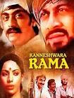Shabana Azmi Kanneshwara Rama Movie