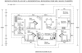 1400 sq ft kerala house plans free
