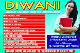 Distance Education In Fashion Designing Top 50 Institutes For Distance Education In Mba In Varikoli