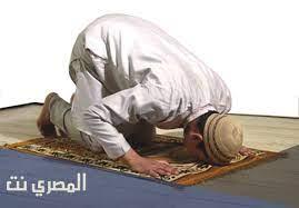 حكم تارك الصلاة عمدًا - المصري نت