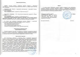 Проверка финансовой отчетности ооо ru Позволят Вам упростить взаимоотношения с банками налоговыми инстанциями почему мы Сегодня российские компании проверка финансовой отчетности ооо все
