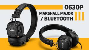 Обзор <b>Marshall Major III</b> / Major III Bluetooth → стильные и ...