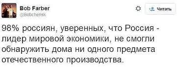 Обвинения России в нарушении ДРСМД беспочвенны, - посол РФ в США - Цензор.НЕТ 8527