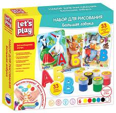РОСМЭН <b>Набор для рисования</b> Let's Play Большая азбука (35848)