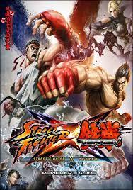 street fighter x tekken free download full pc game