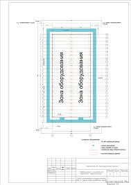 Строительство курсовые работы и дипломные работы Чертежи РУ Курсовая работа Геодезический мониторинг зданий и сооружений промышленного и гражданского назначения