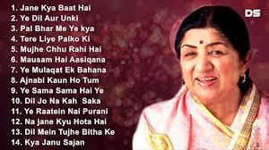 Best Evergreen Romantic Song | Lata Mangeshkar - YouTube