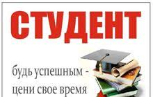 Оренбург Дипломные Курсовые Отчеты психология педагогика  Помощь студентам