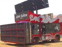 omkar digital sound system. omkar digital, fursungi - omkaar digital sound systems on hire in pune justdial system k