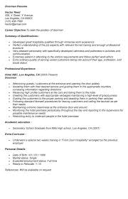... sample resume for doorman position ...