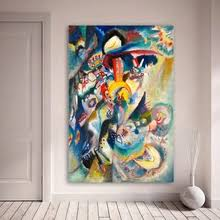 Buy <b>wassily kandinsky painting</b> and get free shipping on AliExpress ...