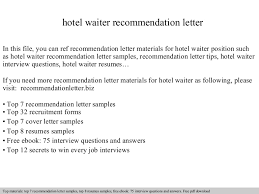 How To Write A Recommendation Letter For Employee Hotel Waiter Recommendation Letter