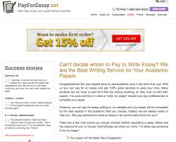 payforessay net students reviews feedback and complaints  payforessay net
