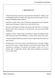 reading an essay education pdf