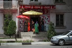100 фактов о Таджикистане: varlamov.ru — LiveJournal