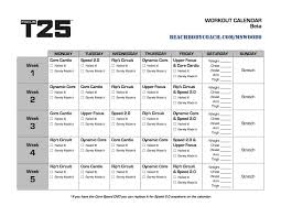T25 Calendar Printable Inspirational Workout Calendar Template ...