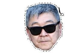 Resultado de imagem para imagem do japones da federal
