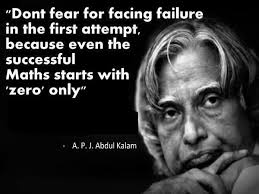 motivational quotes of abdul kalam for students �র ছবির ফলাফল