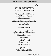 designs lovely jewish wedding invitations chicago with silver Jewish Wedding Invitations Chicago full size of designs lovely jewish wedding invitations chicago with silver high definition hd size Jewish Wedding Invitation Template