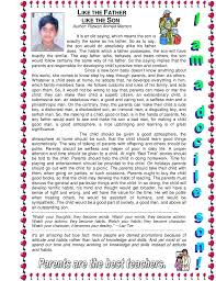 articles essays and stories 7 like the father