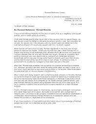 Sample Personal Recommendation Letter Green Brier Valley