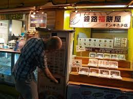 Pancake Vending Machine Awesome Hoddeok Sweet Korean Pancakes Vendor Tokyo Expat Gourmand