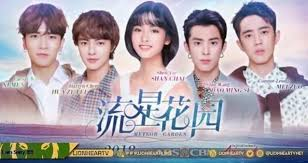 watch meteor garden 2018 episode 21 with english sub p l a y bit ly 2k7rznz