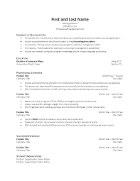 Resume Sapmles Resume Samples Division Of Student Affairs