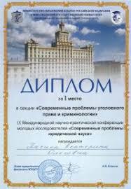 Купить Диплом Продавца Юургу Челябинск primerskachatflicks купить диплом продавца юургу челябинск